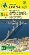 gefaltete (Land)Karte Central Greece 250000 von