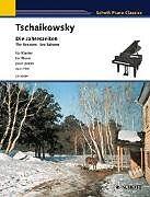 Cover: https://exlibris.azureedge.net/covers/9790/0011/4592/3/9790001145923xl.jpg