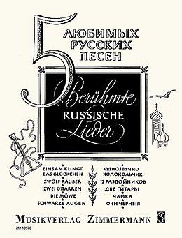 Cover: https://exlibris.azureedge.net/covers/9790/0101/3570/0/9790010135700xl.jpg