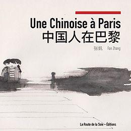 Cover: https://exlibris.azureedge.net/covers/9791/0970/4205/9/9791097042059xl.jpg