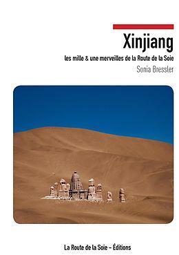 Cover: https://exlibris.azureedge.net/covers/9791/0970/4209/7/9791097042097xl.jpg