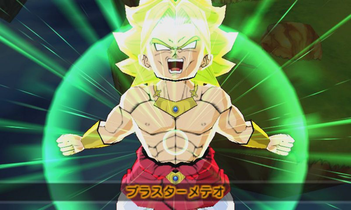 Dragon Ball Fusions [3DS] (D)