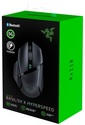 Razer Basilisk X HyperSpeed - Gaming Mouse